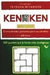 Libro Ken Ken Para Principiantes