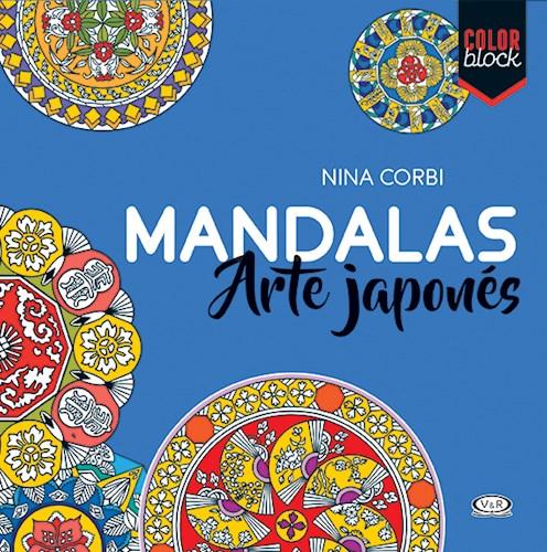 Libro Mandalas  Arte Japones