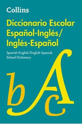 Libro Diccionario Escolar Español-Ingles / Ingles-Español