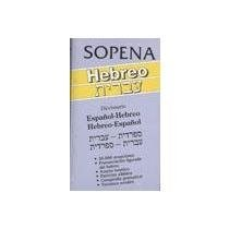 Libro Diccionario Espa/Ol-Hebreo Hebreo-Espa/Ol