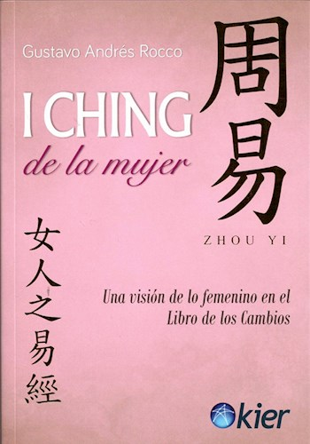 Libro I Ching De La Mujer